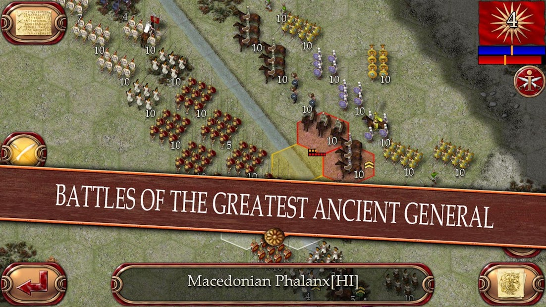Ancient Battle: Alexander