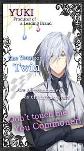 My Twin Romance : Romance You Choose
