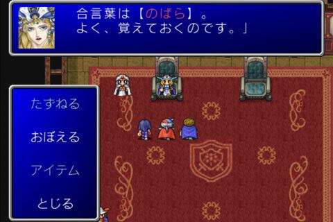 FINAL FANTASY II (Patched/Mod Gil)