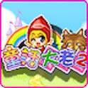Fairy Tale Kingdom Big 2 1.3
