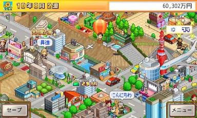 Venture Towns (Mod)