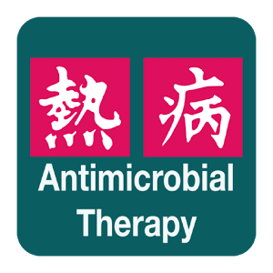 Sanford Guide Antimicrobial Rx 1.0.13